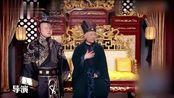 岳云鹏质疑郭麒麟做过亲子鉴定,郭德纲气糊涂了:我演的是个太监