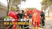 【河南】食品厂氨气泄漏 消防官兵成功处置