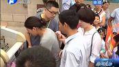 2017年郑州市区小学入学政策出炉
