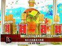 视频: 黑龙江省森工要闻第106期完整