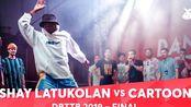 SHAY LATUKOLAN vs CARTOON   UNITEAM   Dance Battle to the Beatbox 2019   Final