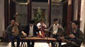 二胡民乐合奏《小扬州》(细乐形式),真是典雅的演奏