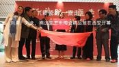刘勇、刘念、熊远堂当代陶瓷展在西安开幕