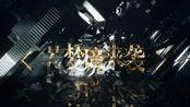 【艾莉Anicca】若梦境来袭<三周年/自生贺>