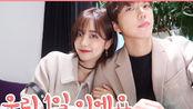 【韩国vlog】hyesunee 假如和亲近的异性朋友变成情侣的话(feat:kiu)