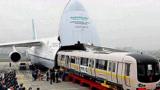 揭秘全球最大的飞机,全世界只有一架,中国只有一个机场可降