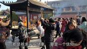 河南南阳:方城县练真宫腊月初一庙会,这场景你见过吗?