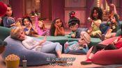 【无敌破坏王2】糖果公主误闯迪士尼公主化妆间,迪士尼这波操作可太秀了