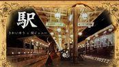 【章鱼烧字幕组】KANJAM完全燃SHOW 20190512 竹内玛利亚特辑