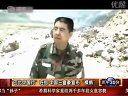 视频: 北京清大绿洲新能源科技有限公司建设和管理规范
