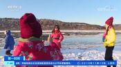 [第一时间]黑龙江漠河:-30.7℃迎入冬最低温