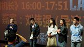 10月7日《中国机长》哈尔滨站 欧豪 张雅玫 杨祺如 高戈 见面会 进场出场拍摄