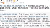 而在赵丽颖产后出院的当天,冯绍峰首次更新了一条微博!