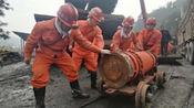 四川宜宾煤矿透水事故遇难人数增至5人,仍有13人失联