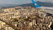 乘坐南航 E-190客机从香港前往梅州梅县机场