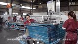 重庆恒亚新型装饰材料有限公司生产基地18加盟网独家视频报道