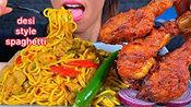 【stella】吃德西风格的意大利面,最美味的炸鸡,辣椒和生洋葱(2020年1月15日18时31分)