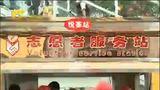 [广西新闻]世锦绽放南宁 世界聚焦广西:南宁市首个城市志愿服务站今天启动