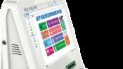 X3安卓访客人证机使用演示-科技-高清完整正版视频在线观看-优酷