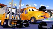 汽车城之拖车汤姆 第3季 第21集 小弗朗西斯弄弯了前叉