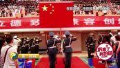 0001.中国网络电视台-[第一时间]《厉害了我的国》:江汉大学国旗仪仗队_CCTV节目官网-CCTV-2_央视网()[超清版]