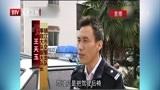 [特别关注-北京]江苏镇江:醉驾撞上树 男子酣睡不醒
