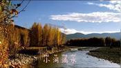 小河淌水 小提琴曲