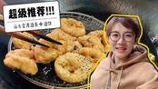 汕头这家传统老潮汕油条,老一辈人最牛手艺,3人18块钱配豆浆!
