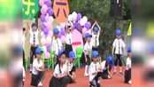 重庆市合川区燕窝小学幼儿园六一儿童节2018
