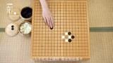 一弈围棋学苑《弈之乐·乐弈篇》亲子课 - 08打劫 学围棋