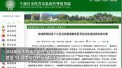 华南海鲜市场并非新冠病毒发源地 11月下旬或已人传人