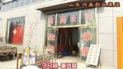 专供山东泰安市新型双门食品蒸箱6袋面产量泰安食品蒸房.mp4