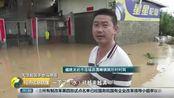 福建龙岩连城县:强降雨致河水暴涨 城镇被淹