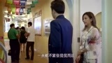 虎妈猫爸:杜峰的不按常理出牌让唐琳整个人都懵了,场面一度尴尬