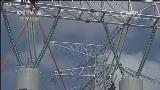 [中国新闻]国家能源署:12条西电东送输电通道正加快建设