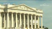 [新闻直播间]美国国会众议院 要求政府部门配合对总统弹劾调查