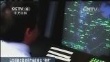 """[中国新闻]马总理称失联航班在南印度洋""""终结"""" 英国空难调查局:不便对媒体透露消息"""