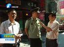 [河南新闻联播]约谈过后看行动 信阳亚兴集团火灾隐患整改正在进行