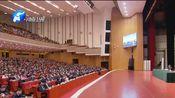 [河南新闻联播]学习贯彻党的十九届四中全会精神 中央宣讲团宣讲报告会在河南省反响热烈