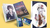 崩坏学园入学手册 以及 学生证 【同人活动 | ALICE&IRIS】