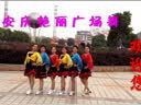 安庆艳丽广场舞《开心每一天》编舞-凤凰六哥 艳丽爱舞、拍摄于安徽省安庆市、皖江公园