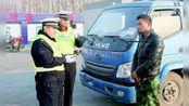 大货车超载被查, 司机嚣张叫嚣被拷带回警局, 当着交警面生吞驾驶证!