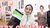 【kayan c蔡嘉欣】好多好多圣诞战利品 开箱&Try-On Haul GIVEAWAY x Bloomingdale's|kayan.c 蔡嘉欣(粤语中字)