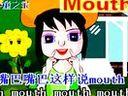 头部五官名称-英文小天才(流畅www.olschina.com.cn)
