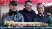 [中国电影报道]博鳌乐城白血病救助慈善基金会成立 《我不是药神》主创团队捐款1000万