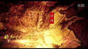 泉城后花园·济南—济阳