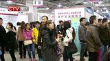 [重庆新闻联播]记者调查:企业青睐应届大学毕业生