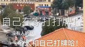 苏州吴江区某乡镇搞笑肺炎广播