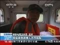 [视频]甘肃天水:村民突发胃穿孔 官兵紧急救援