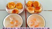 饮食日记:来碗货真价实的海鲜粥,配着糖饼,好吃营养又养胃